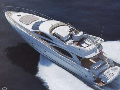Sale the yacht Manhattan 64 «Валерия»