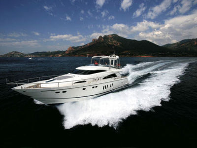 Sale the yacht Fairline Squadron 74 «SMART CHOICE»