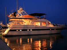 Motor yacht for sale Trader 625 Fly «Misty Blue»