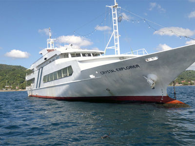 Sale the yacht CRYSTAL EXPLORER «ACTY JAPAN»