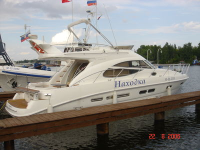 Sale the yacht Sealine F42/5 «Находка-2»
