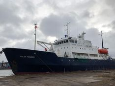 Research vessel for sale  «Polar Pioneer»