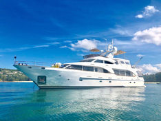Motor yacht for sale Benetti Tradition 100  «Benetti Tradition 100 »